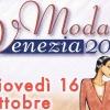 Sfilata di moda – 16 ottobre 2014 – Teatro Corso